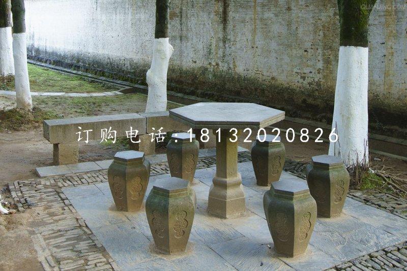桌椅石雕,公园仿古石桌椅