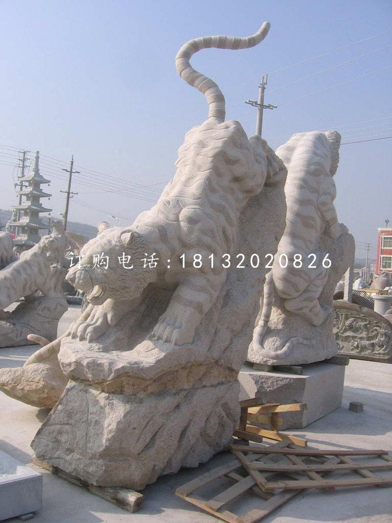 老虎下山石雕公园动物雕塑