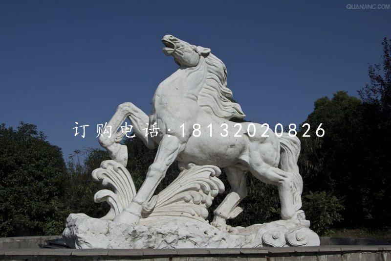 马踏浪石雕,汉白玉石雕马