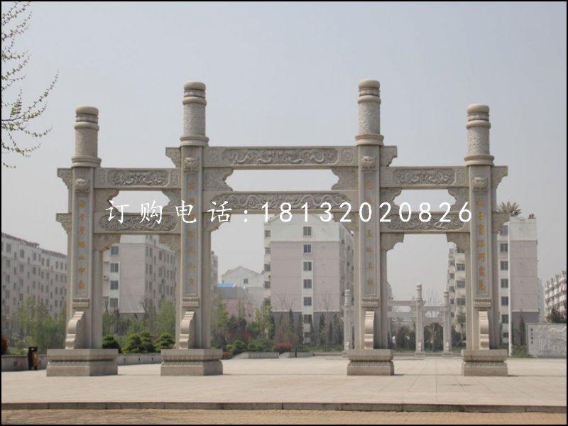 广场石牌坊三门牌坊石雕