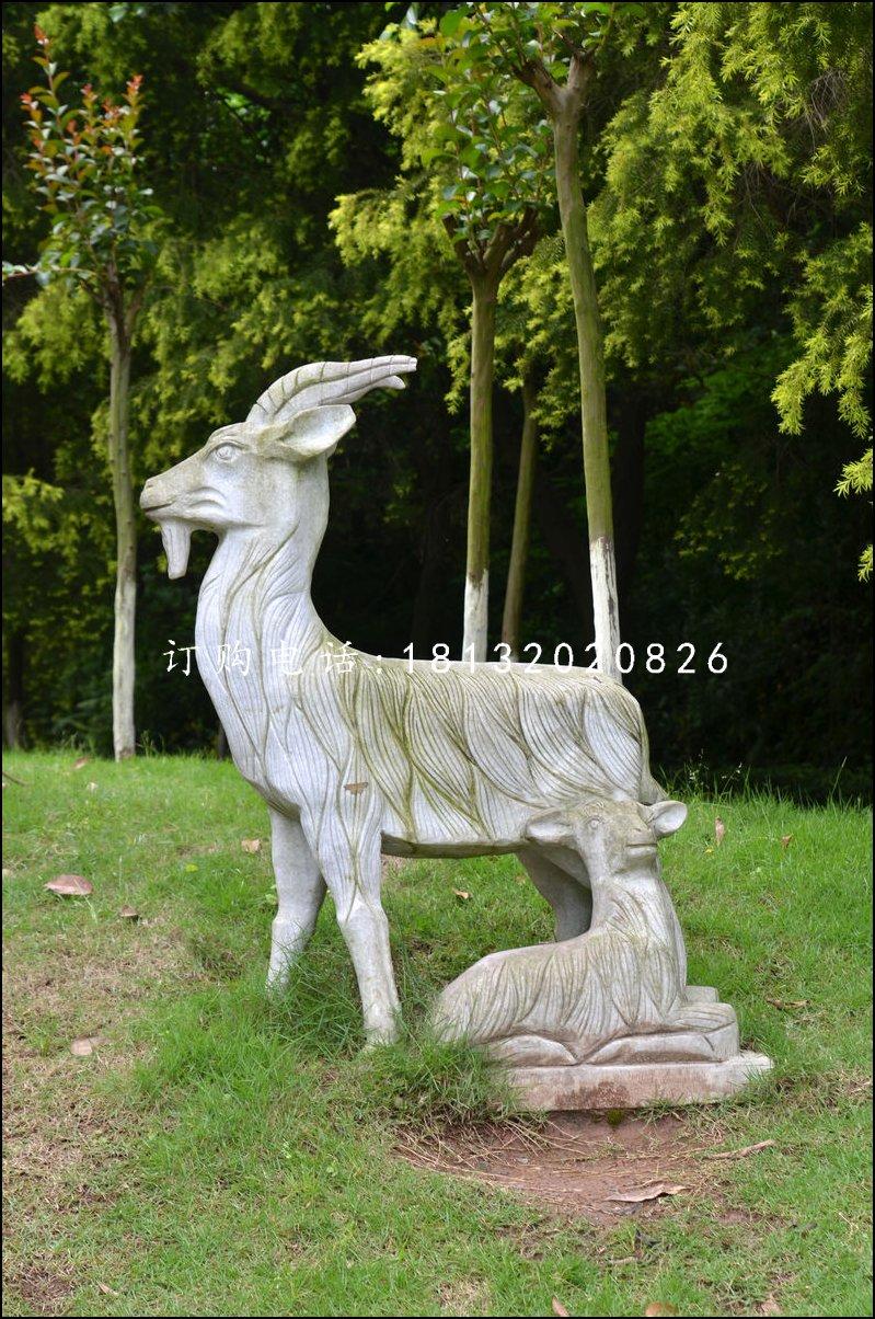 山羊石雕,公园母子羊石雕