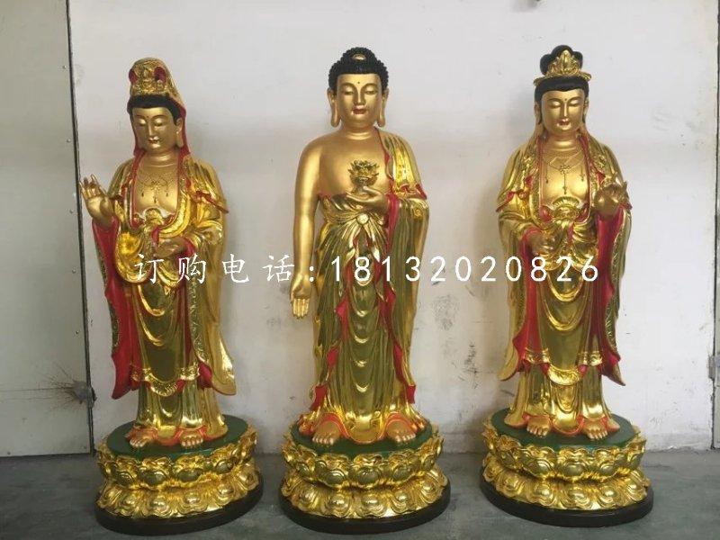 东方三圣铜雕,西方三圣铜雕,彩绘铜佛像