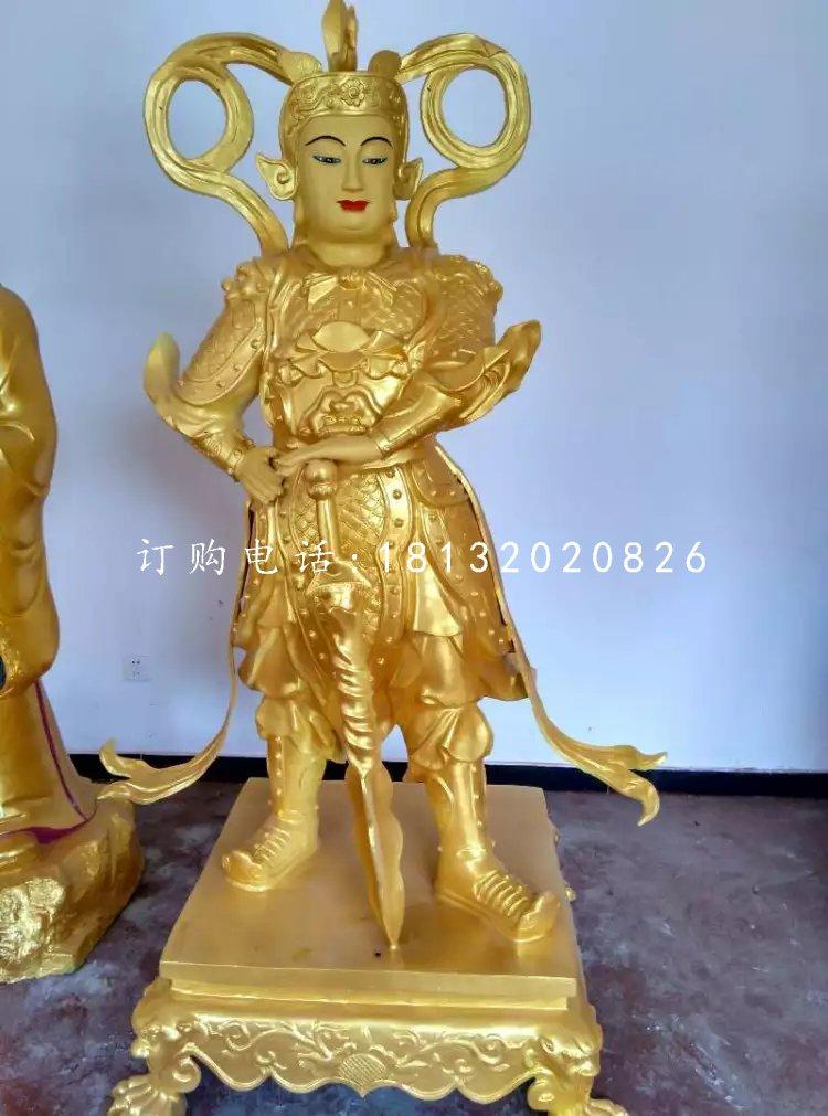 方杵朝下的韦陀铜雕,鎏金铜韦陀