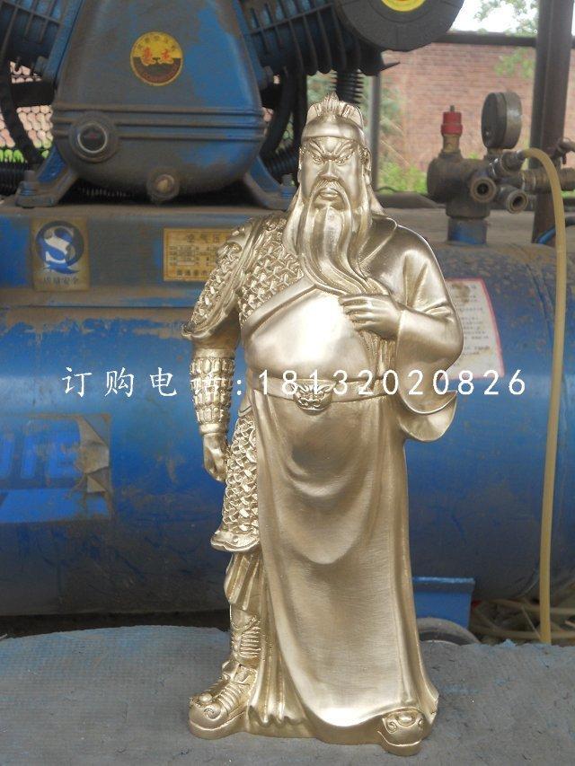 关二爷铜雕,鎏金铜关公
