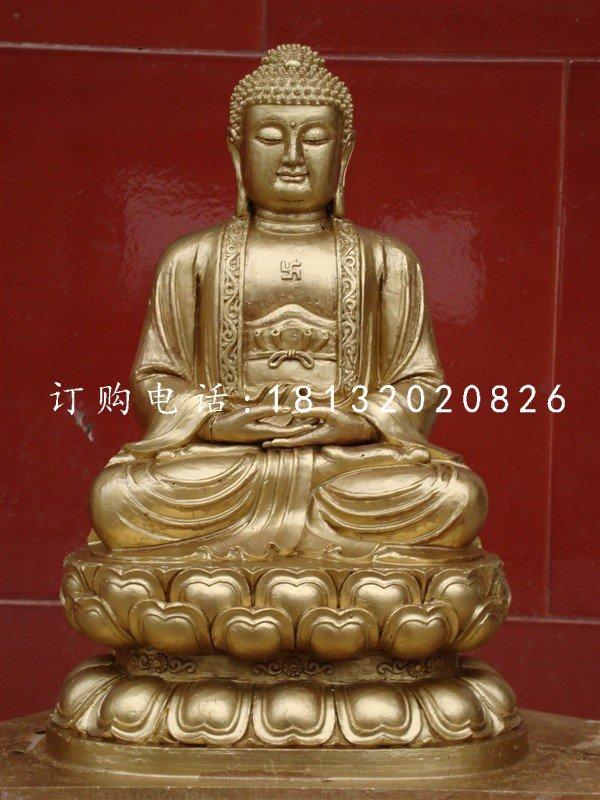 释迦牟尼佛铜雕,鎏金铜佛像