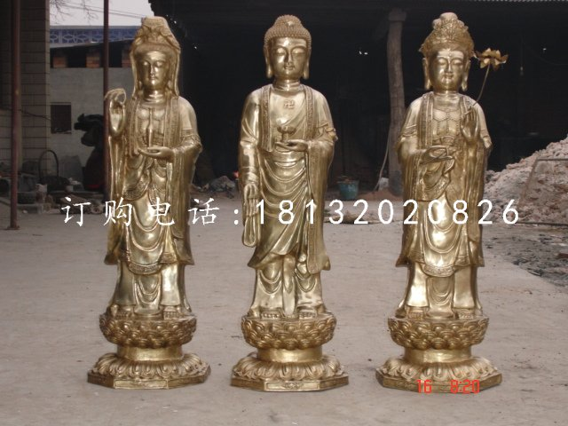 西方三圣铜雕,铸铜佛像铜雕