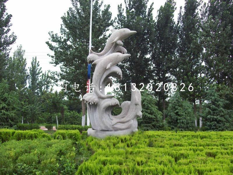 海豚戏水石雕,公园动物石雕