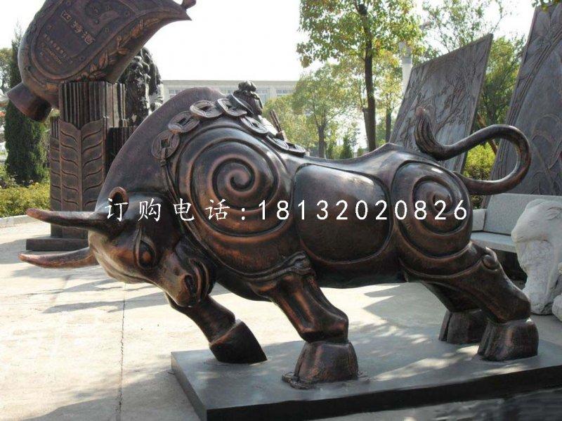 开荒牛铜雕,广场铜牛