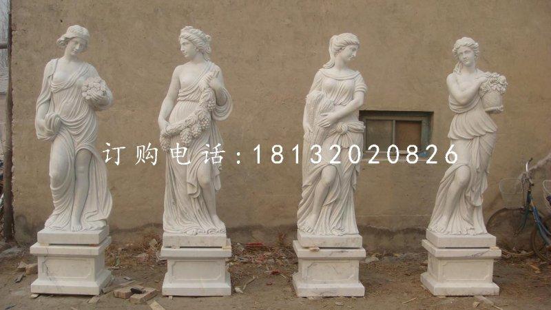 汉白玉四季神雕塑,公园景观人物石雕
