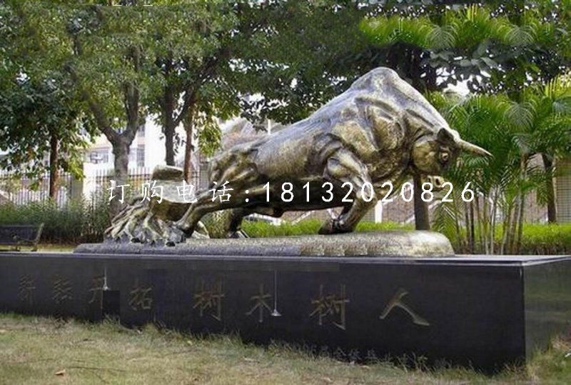 开荒牛铜雕,校园铜牛雕塑