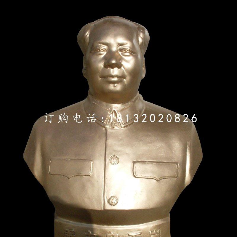 毛主席铜雕像,伟人铜雕,校园名人铜雕