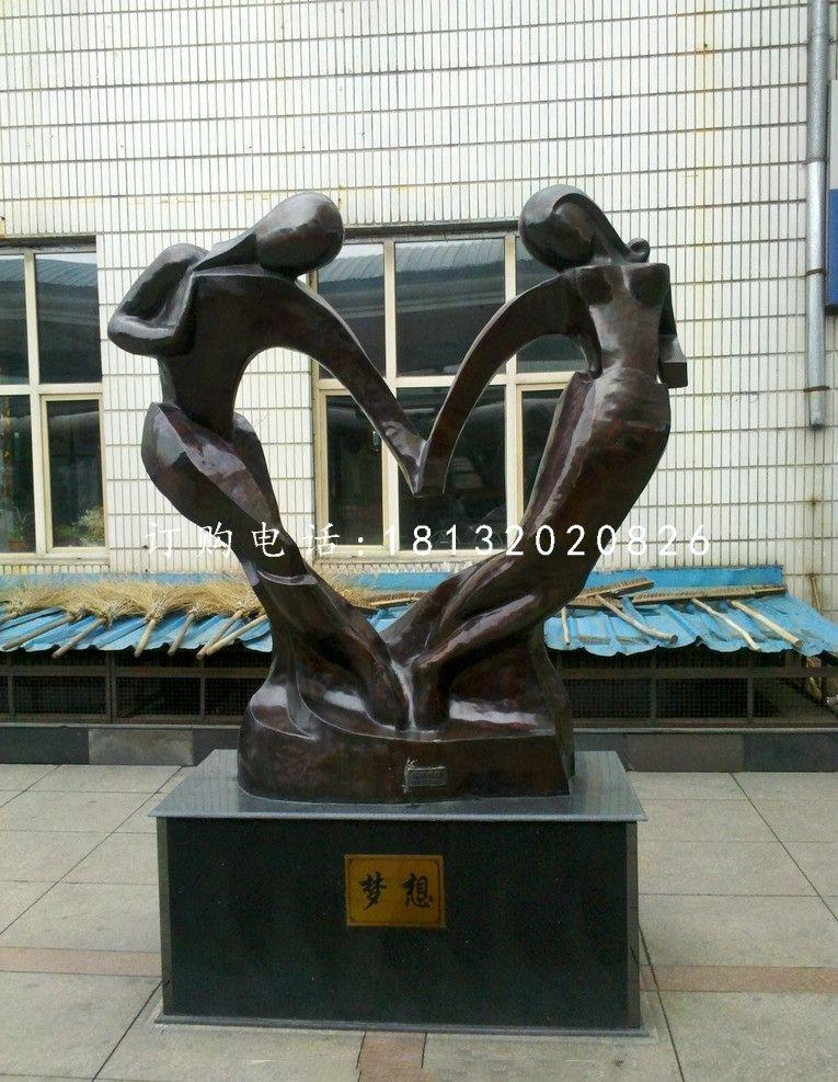 梦想铜雕,校园抽象人物