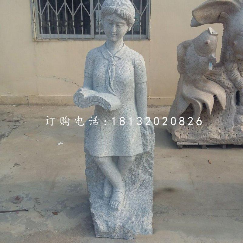 学生看书石雕,校园人物石雕