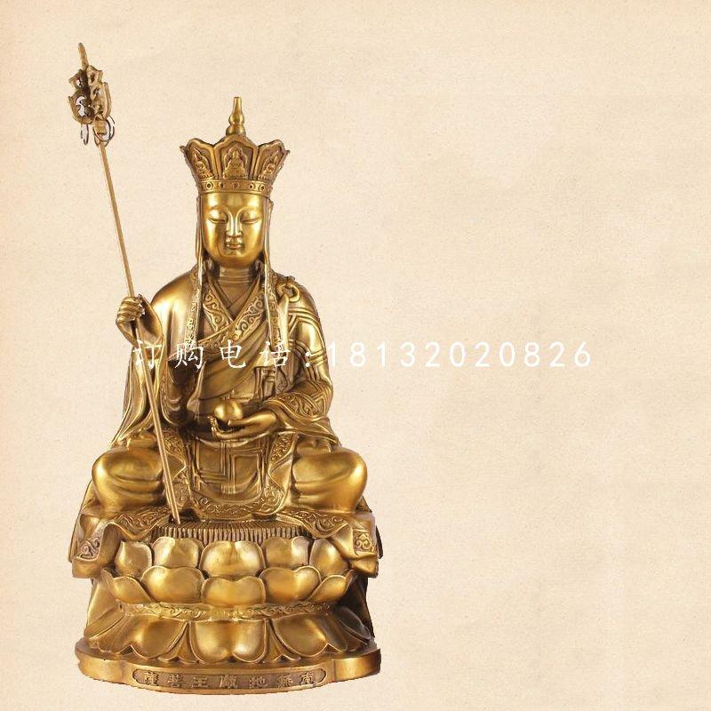 坐式地藏菩萨铜雕,寺庙佛像铜雕