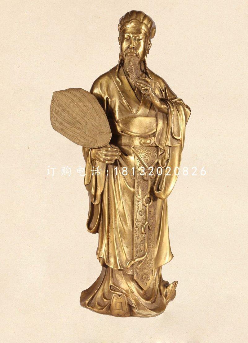 诸葛亮铜雕,古代名人铜雕 (3)