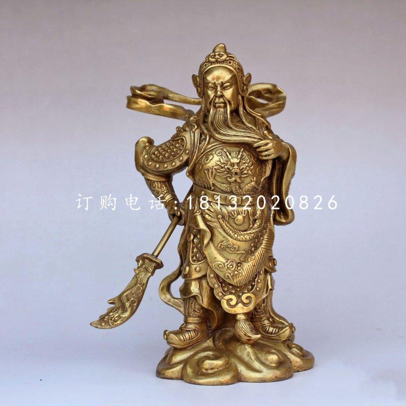 立式拿刀的关公铜雕,古代名人铜雕,武财神铜雕