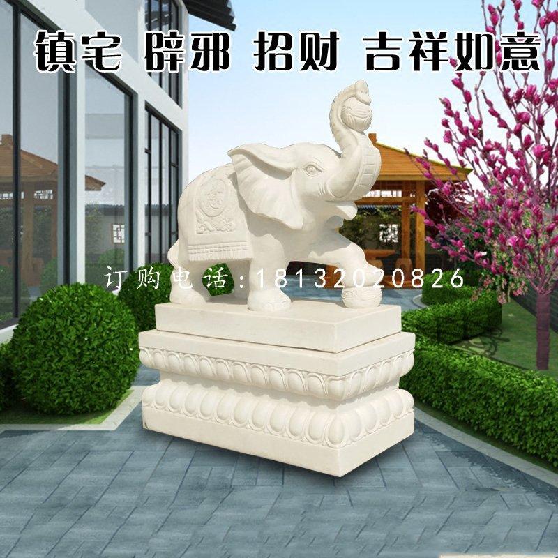 汉白玉大象石雕招财大象雕塑
