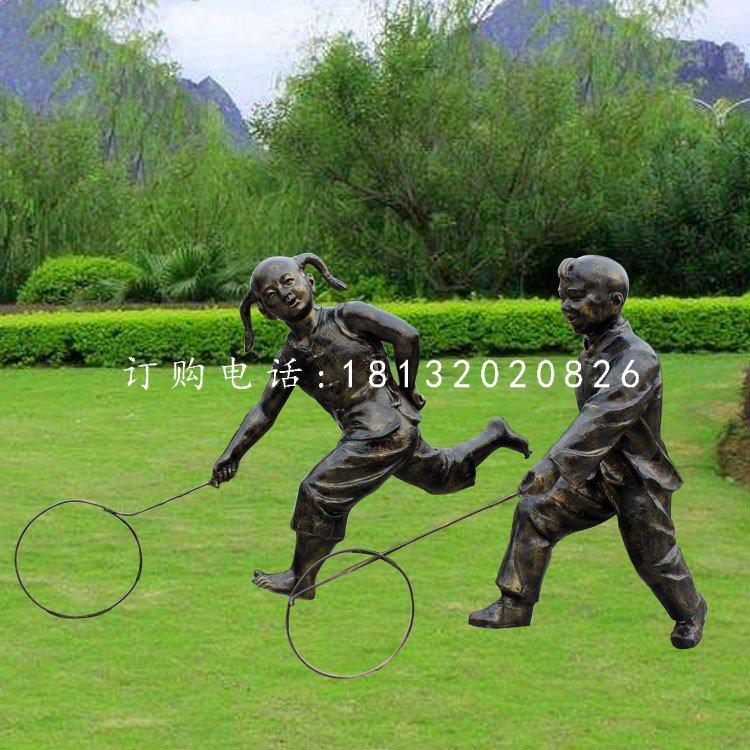 滚铁环的儿童铜雕公园小品铜雕