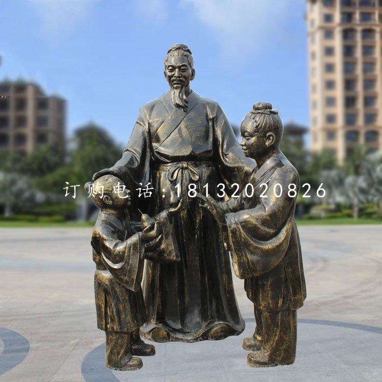 孔融让梨铜雕校园人物铜雕