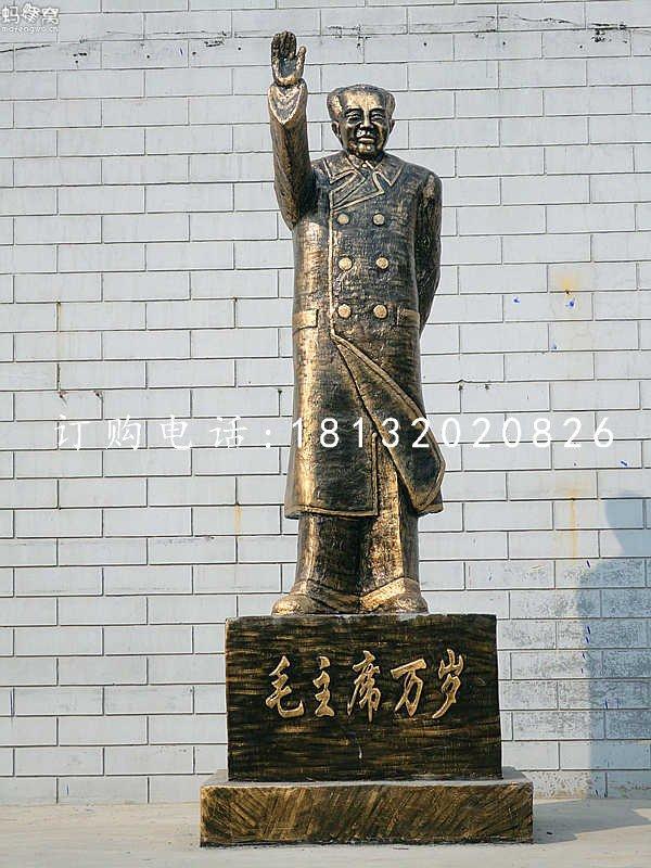 挥手的毛主席铜雕近代伟人铜雕