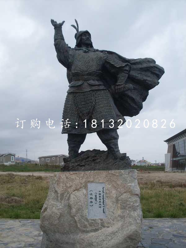 江格尔铜雕少数民族名人铜雕