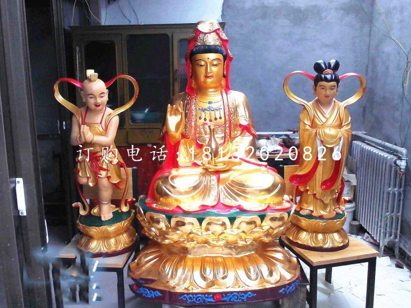 观音菩萨和金童玉女雕塑,玻璃钢佛像雕塑