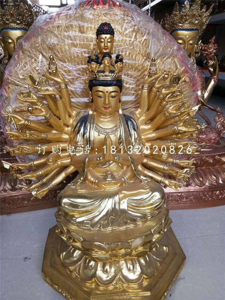 玻璃钢仿铜坐式千手观音寺庙佛像雕塑