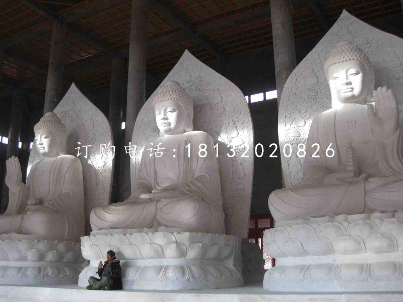 汉白玉三宝佛石雕,寺庙佛像石雕