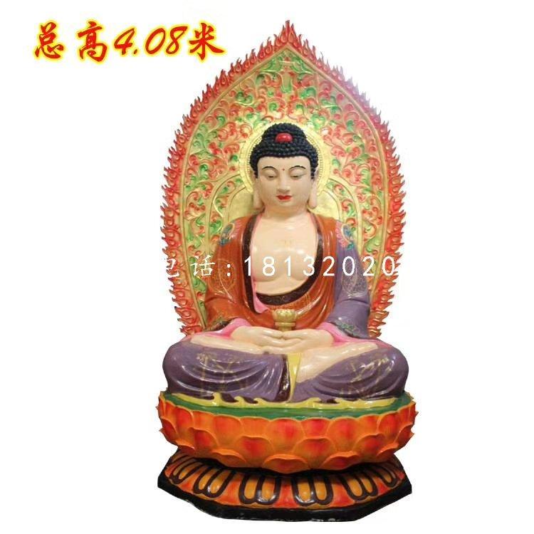 玻璃钢彩绘三宝佛寺庙佛像雕塑