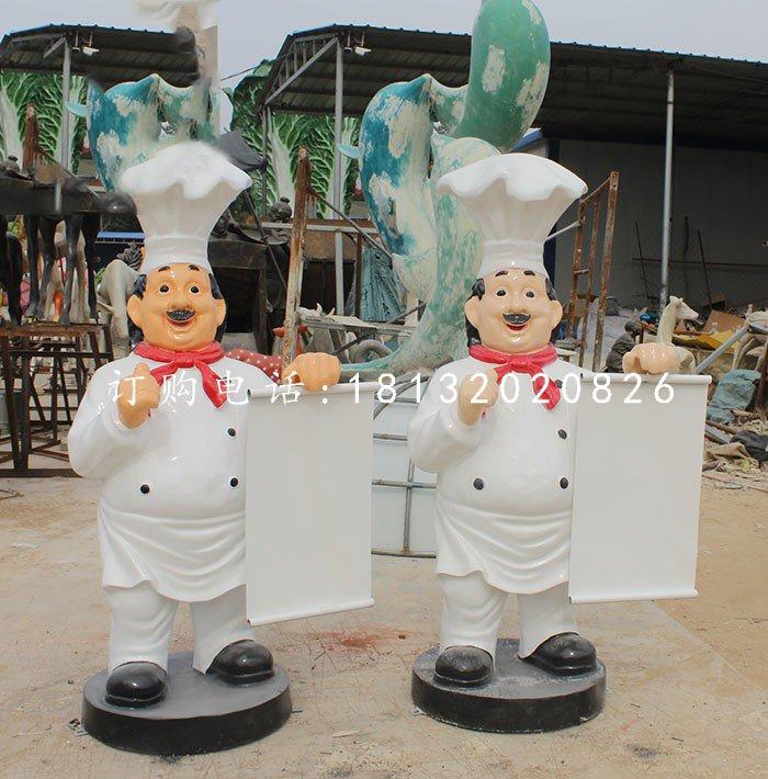 玻璃钢厨师雕塑卡通人物雕塑