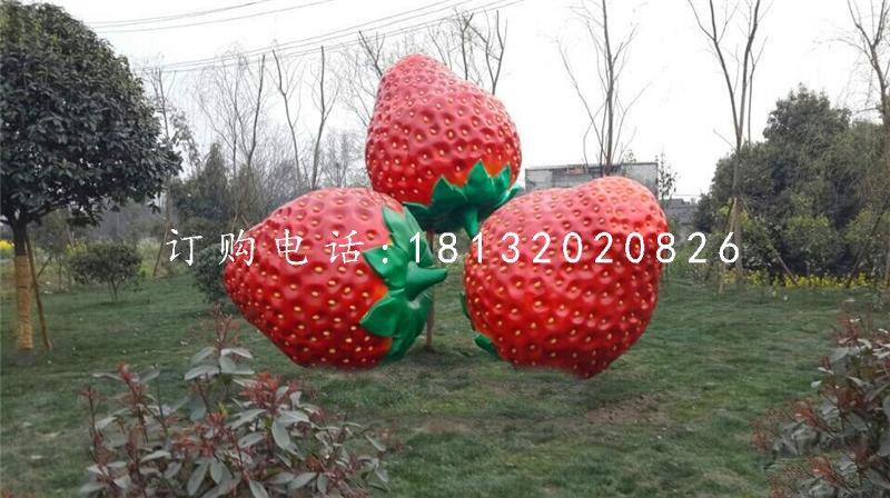 仿真草莓雕塑玻璃钢仿真水果