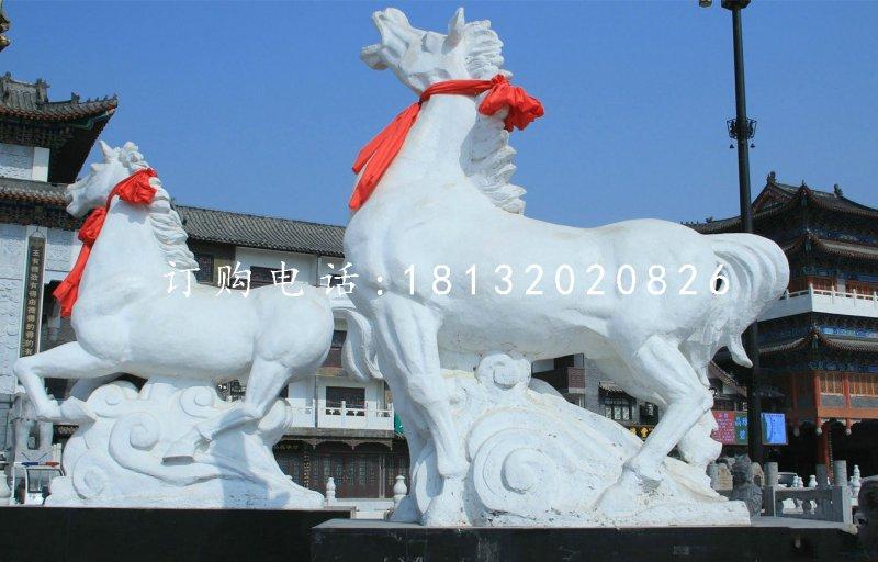 汉白玉奔马雕塑,广场动物石雕