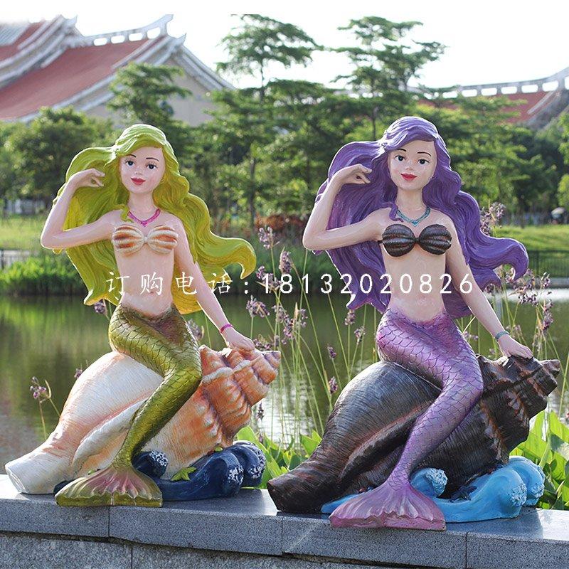 玻璃钢卡通小美人鱼 公园卡通人物雕塑