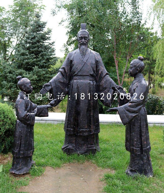 孔融让梨铜雕 古代人物铜雕  校园景观铜雕