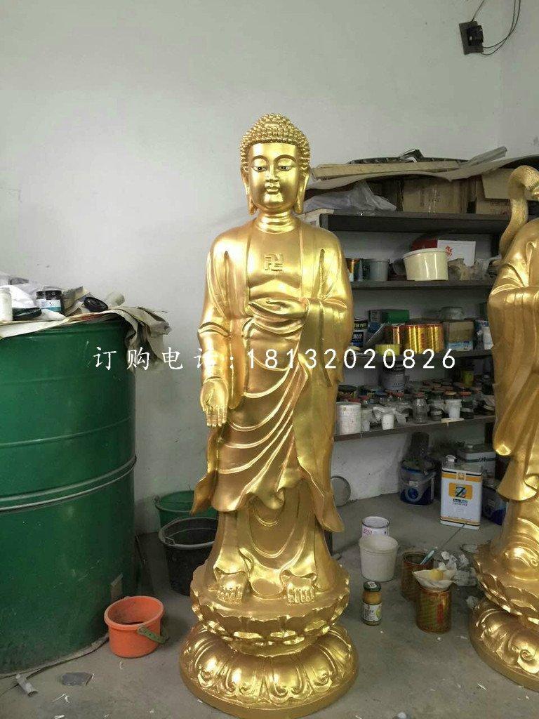 立式如来佛雕塑 玻璃钢仿铜佛像雕塑