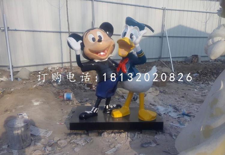 唐老鸭和米奇雕塑 玻璃钢卡通动物