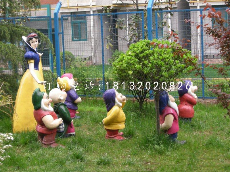 白雪公主七个小矮人雕塑,玻璃钢卡通人物
