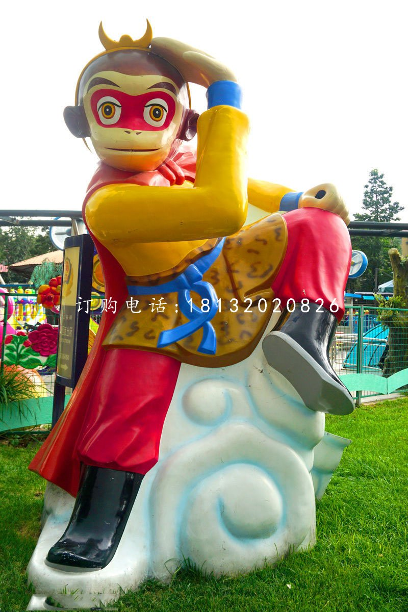 踏着筋斗云的孙悟空雕塑 玻璃钢卡通动物雕塑