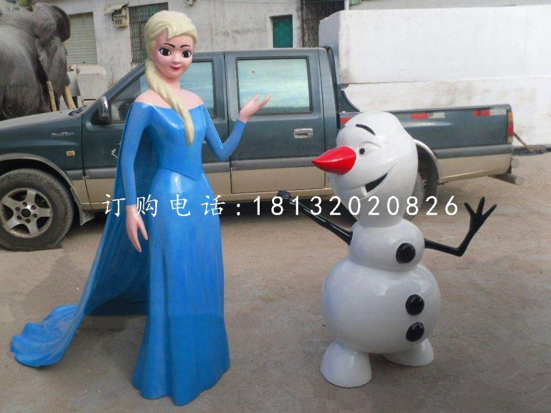 玻璃钢艾莎和雪宝雕塑 冰雪奇缘卡通人物雕塑