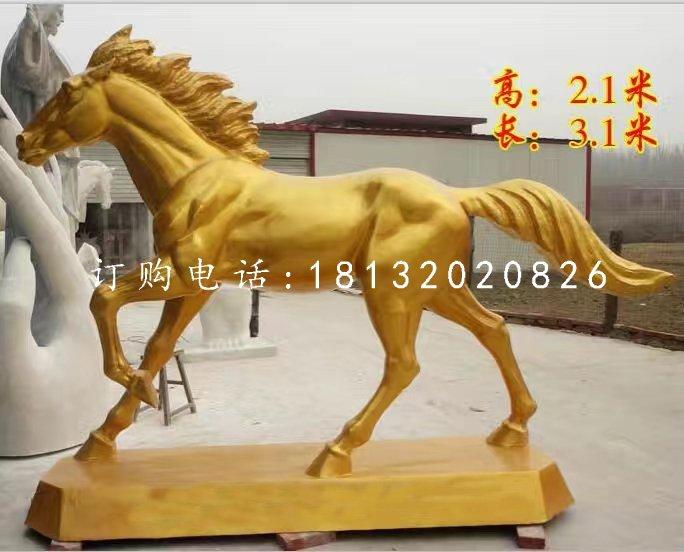 玻璃钢仿铜马 动物雕塑