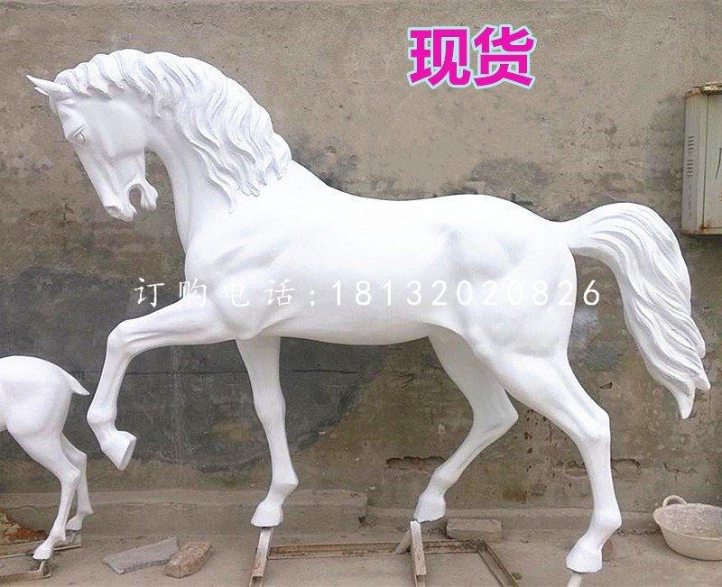 玻璃钢仿真白马 玻璃钢动物雕塑
