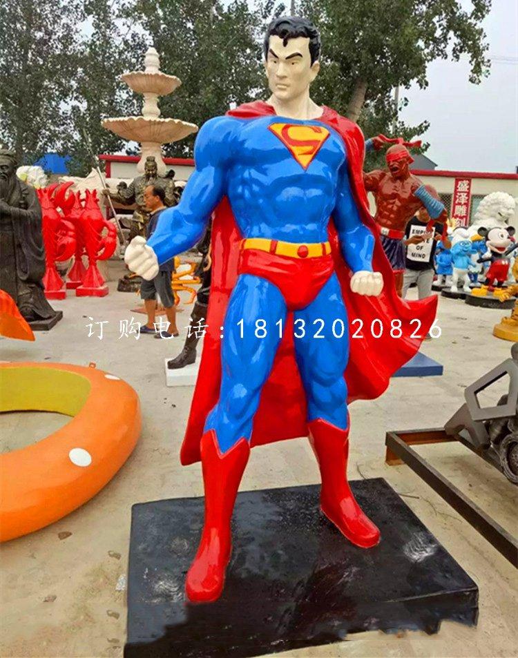 超人雕塑玻璃钢仿真人物雕塑
