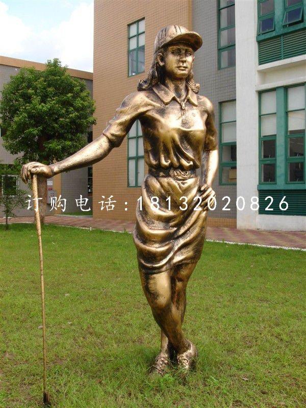 打高尔夫的女人雕塑 玻璃钢仿铜人物雕塑