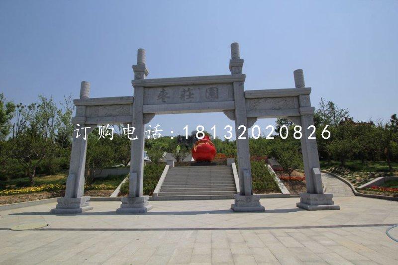 大理石三门牌坊石雕 公园牌坊石雕