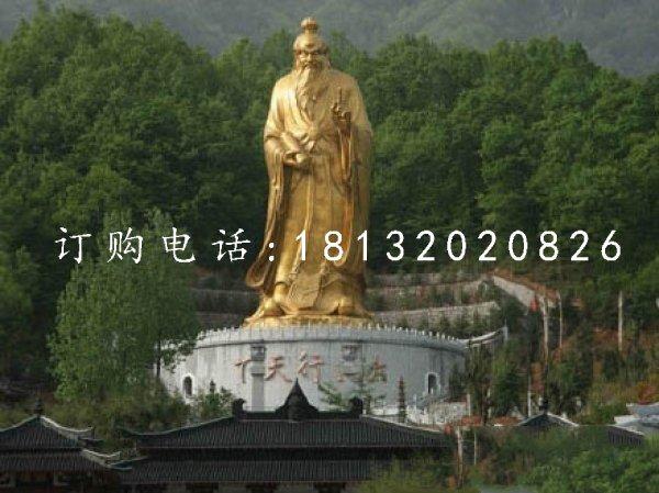 老子铜雕 古代名人铜雕