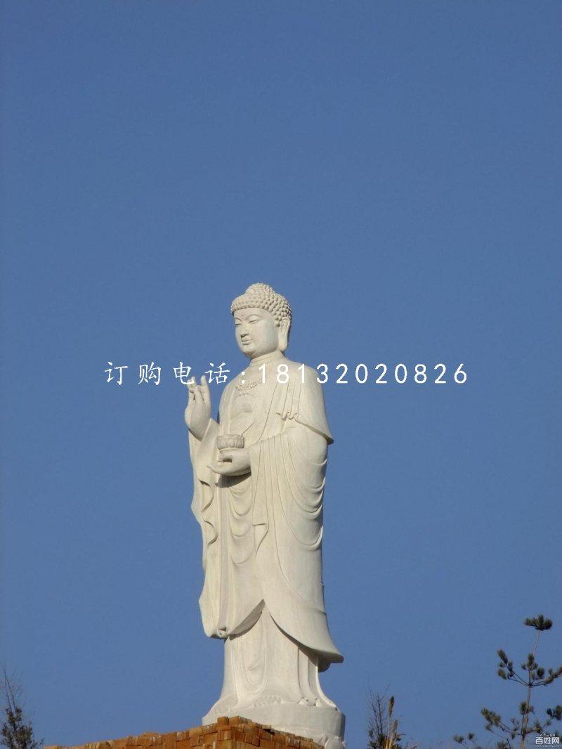 汉白玉立式如来佛 寺庙石雕佛像