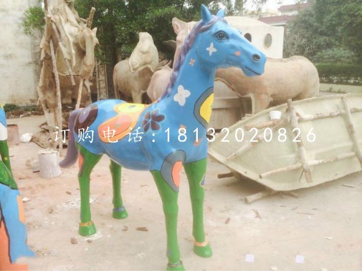 玻璃钢彩绘马 动物雕塑 公园景观雕塑
