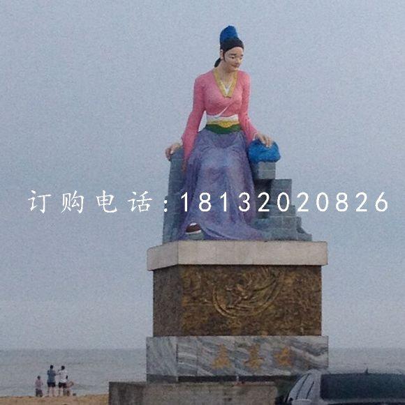 玻璃钢孟姜女雕塑 玻璃钢仿真人物雕塑