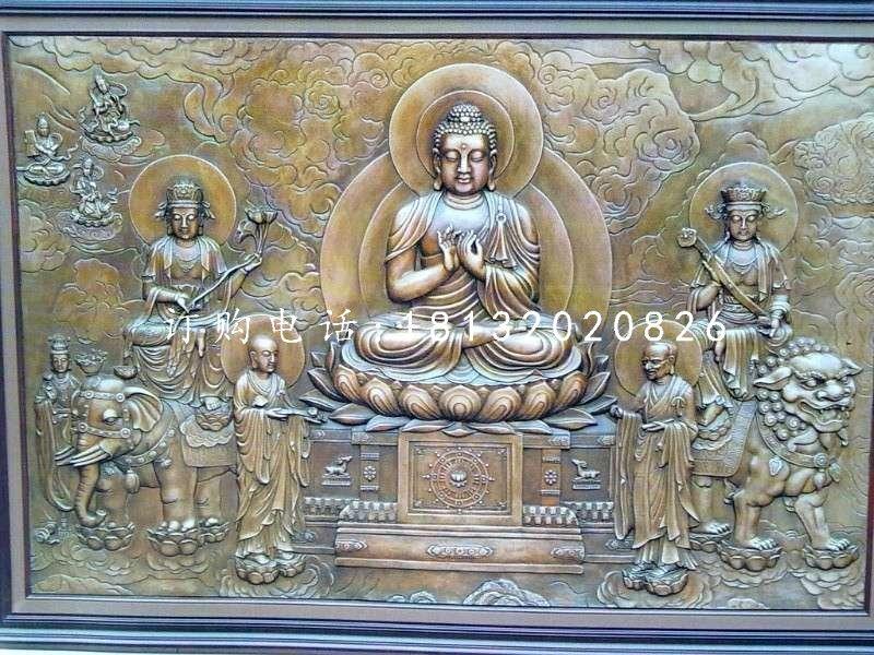 释迦牟尼铜浮雕 寺庙铜浮雕