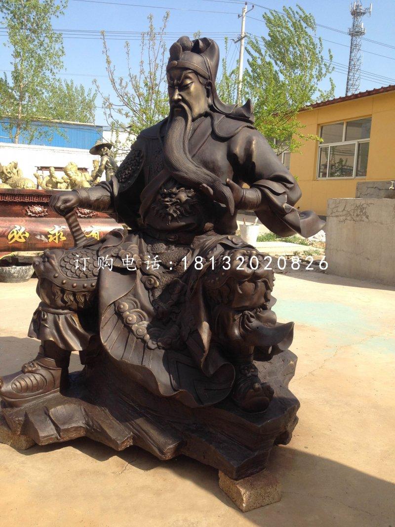 坐式铜关公雕塑 铸铜关二爷